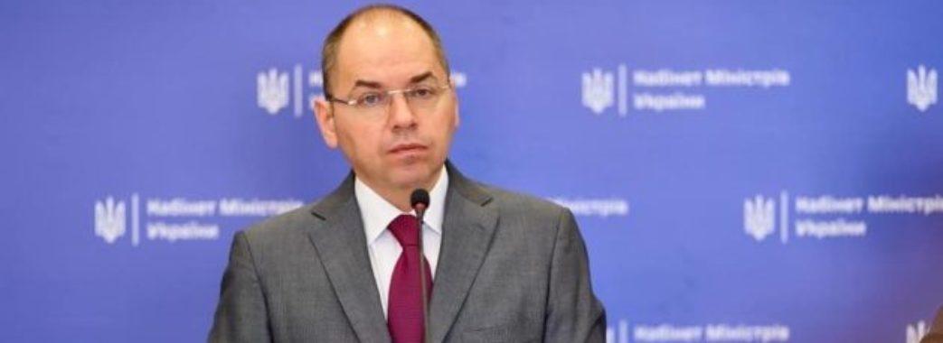 Міністр охорони здоров'я проінспектує лікарні Львівщини