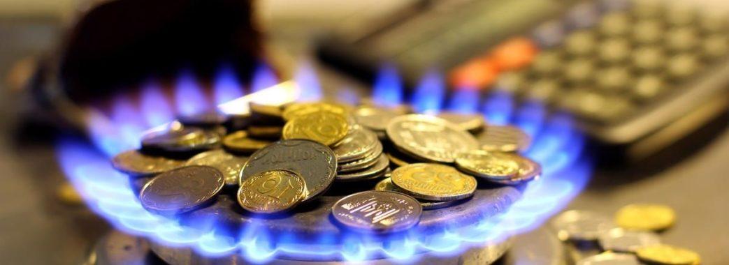 На Львівщині зросте вартість доставки газу