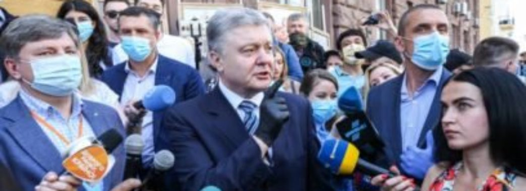 Генпрокуратура повідомила про підозру Петрові Порошенку