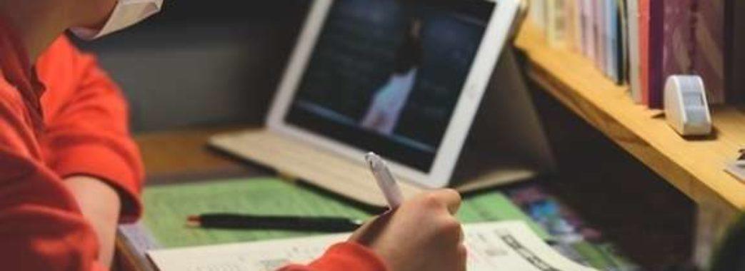 Що буде із дистанційним навчанням в школах з 1 вересня: пояснення МОН