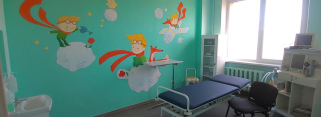 У львівській лікарні створили спеціальну кімнату для дітей, яких готують до операції