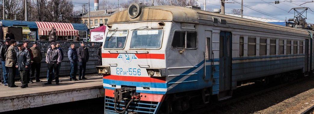Львівська залізниця відновлює курсування приміських електричок: графік