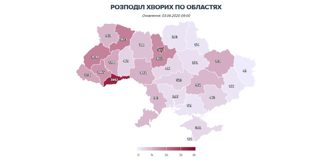 screenshot_2020-06-03-dashbord-ukrayinskoyi-pravdy-pandemiya-koronavirusnoyi-hvoroby-2019-2