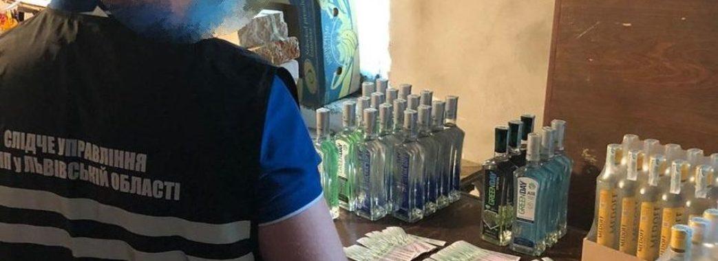 У двох районах Львівщини виявили цехи із сурогатом алкоголю