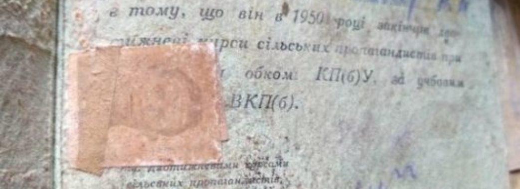 У лісі біля Мостиськ знайшли два бідони з документами УПА