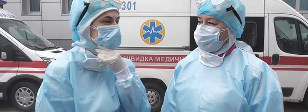 На Львівщині за добу госпіталізували майже сотню пацієнтів з COVID-19: де саме виявили хворих