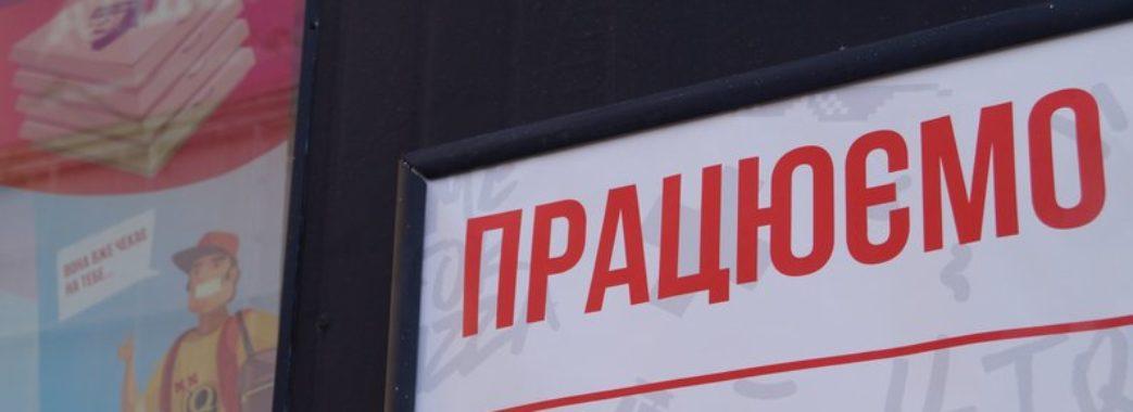 У кінці тижня в Україні запрацюють ресторани та віряни підуть у храми