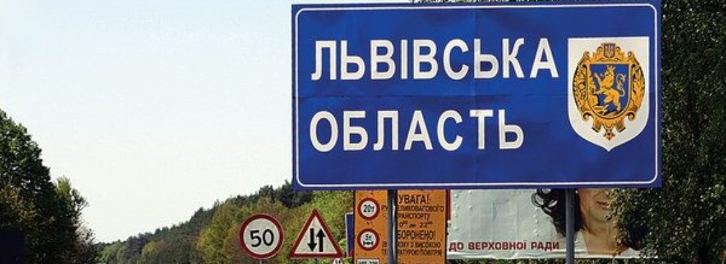 Львівщину ділять на 7 частин: Мінрегіон оприлюднив проекти майбутніх районів