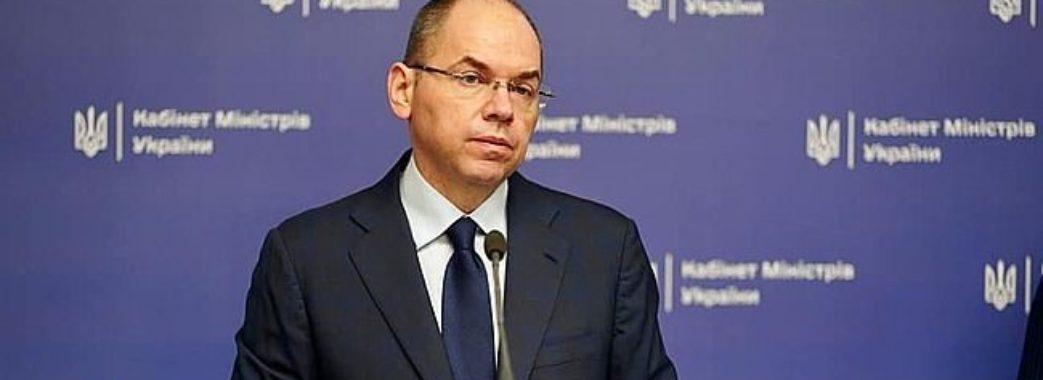 Через ситуацію з коронавірусом Максим Степанов завітає на Львівщину