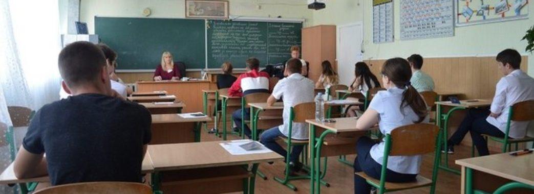 Зеленський пропонує випускникам складати ЗНО «за власним бажанням»