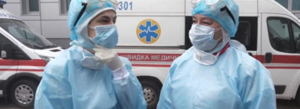 На Львівщині померли вже 100 людей з підтвердженим коронавірусом