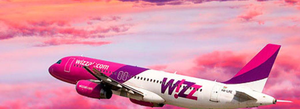 Уже можна придбати квитки на літак зі Львова до Чехії