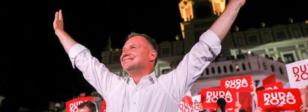 Вибори в Польщі: оголосили остаточні результати