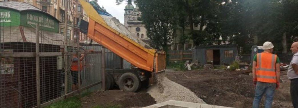 У Львові знайшли та засипали піском 490-річний храм