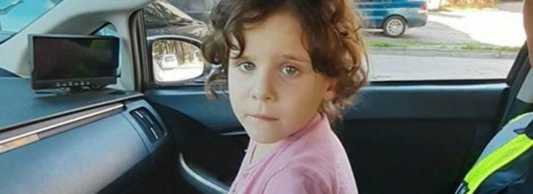 Львів'яни допомогли поліції розшукати батьків 3-річної Ані (оновлено)