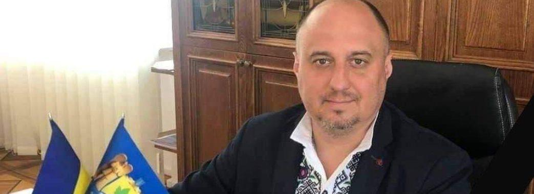 """""""У нього залишилося двоє дітей"""": завтра відбудеться поховання голови Яворівської РДА"""
