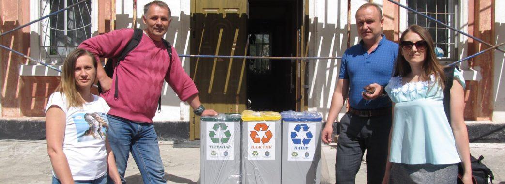 Школи Миколаєва отримали контейнери для сортування відходів
