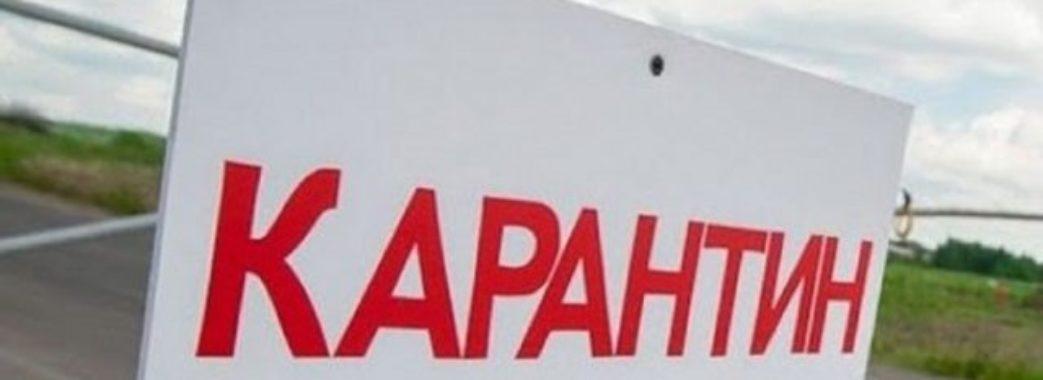 Стало відомо, чи продовжать в Україні карантин після 31 липня