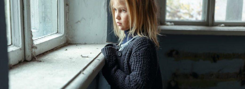 На Львівщині 11-річна сирота терміново потребує коштів на операцію
