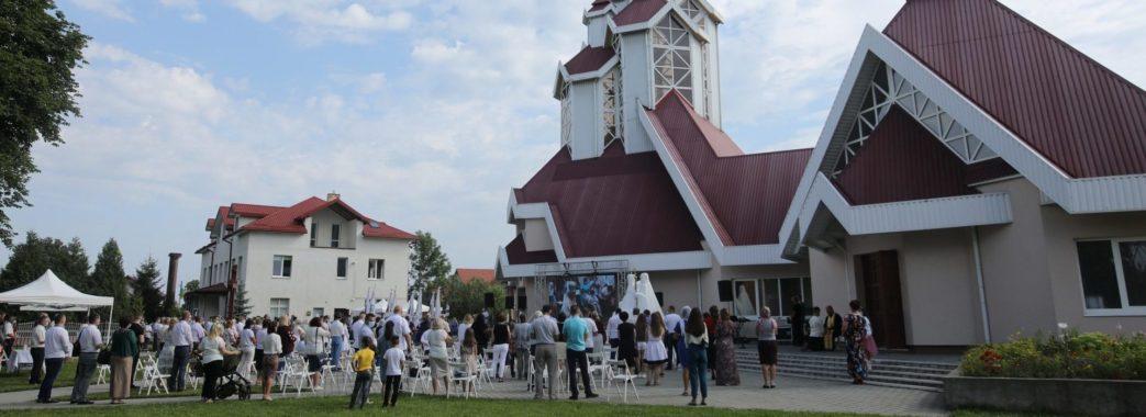 На Яворівщині відзначили 155-й день народження Митрополита Шептицького традиційною прощею