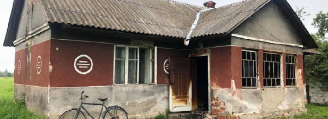 Під час пожежі на Яворівщині загинув 46-річний чоловік
