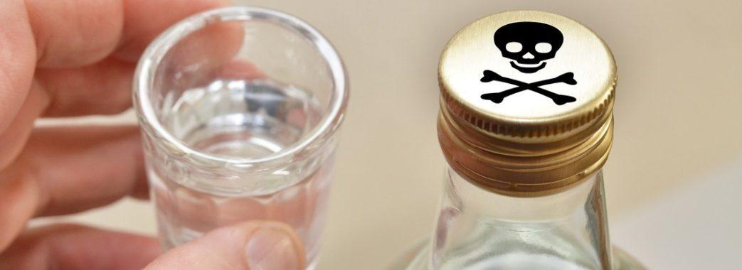 Відмовили нирки: 26-річний чоловік потрапив до лікарні після вживання сурогатного алкоголю