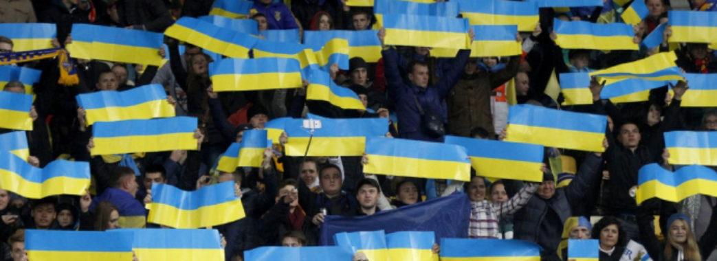 Стало відомо, коли на стадіони України почнуть пускати глядачів