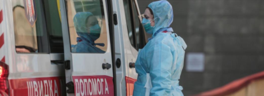 Covid-19 на Львівщині: у яких районах виявили нові випадки
