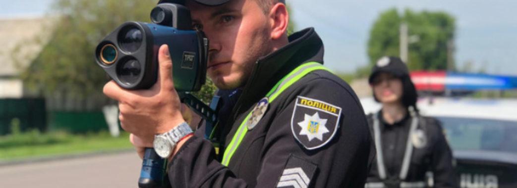 На трасах Львівщини запрацювали ще 9 радарів: де саме