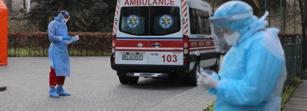 Знову найбільше в Україні: коронавірус на Львівщині не йде на спад