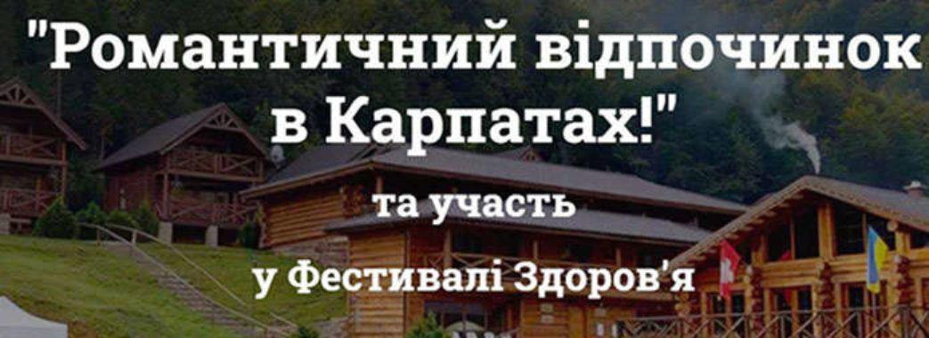 Адміністраторку готелю на Сколівщині оштрафували на десятки тисяч гривень за порушення карантину