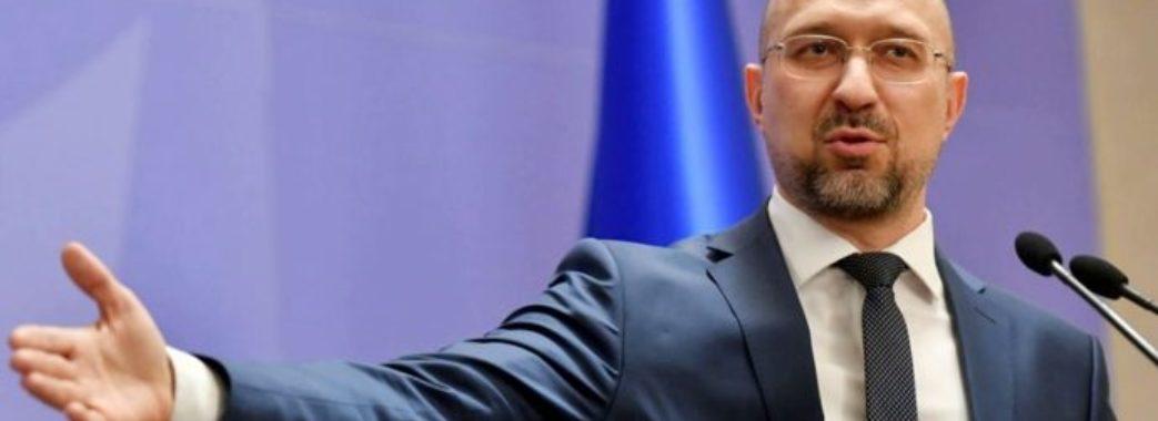 Денис Шмигаль висловився щодо збільшення податку на гектар землі