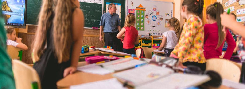Стало відомо, як розпочнеться новий навчальний рік для школярів