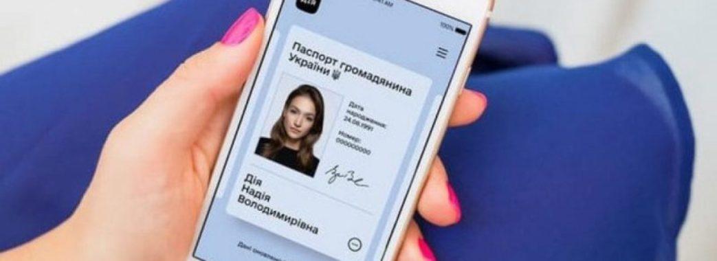 Отримати посилки тепер можна за допомогою паспорта у смартфоні