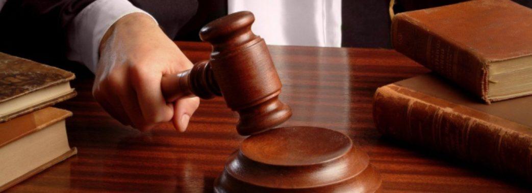 Водій, який у Жовківському районі на «зебрі» збив двох дітей, не потрапив до в'язниці