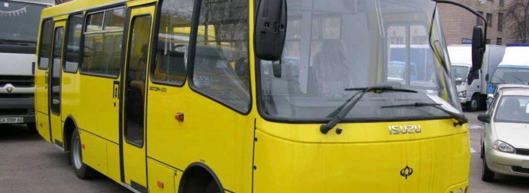 Через карантинні обмеження на Яворівщині перевізники відмовляються возити пільговиків