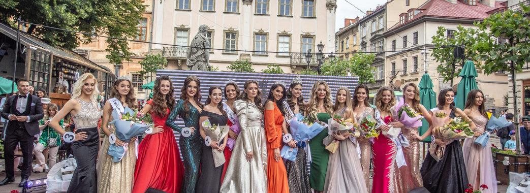 Стало відомо, хто переміг у конкурсі Міс Львів-2020
