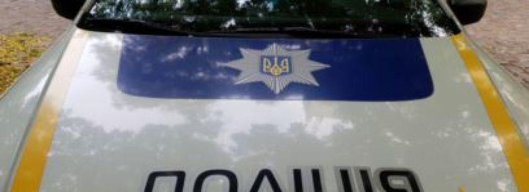 На Стрийщині працівник поліції вчинив ДТП: збив пішохода та втік
