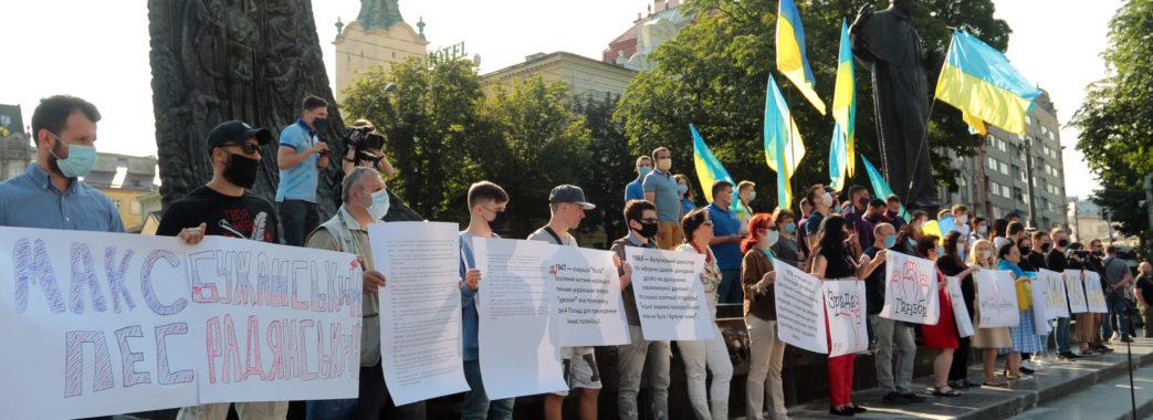 «Повинні боротися і не відступити ні на крок»: у Львові пройшла акція проти мовного законопроєкту Бужанського
