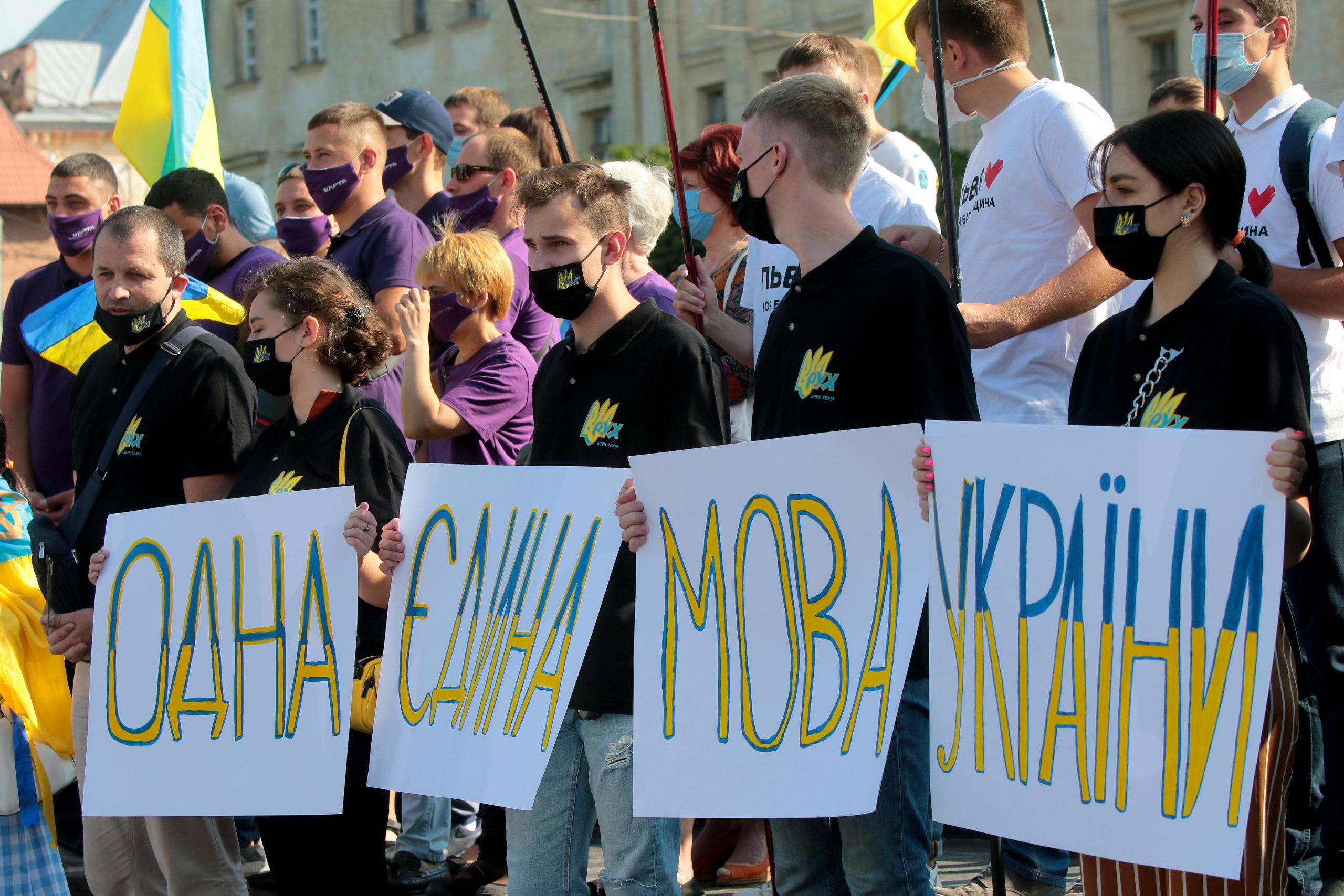 aktsiya-zastupys-za-ukrayinsku-vyhod-na-ploshhu-lviv-16-lypnya-2020-4