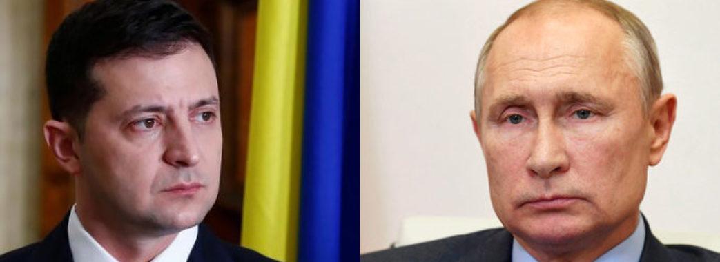 """Зеленський телефоном обговорив з Путіним """"режим тиші"""" на Донбасі"""