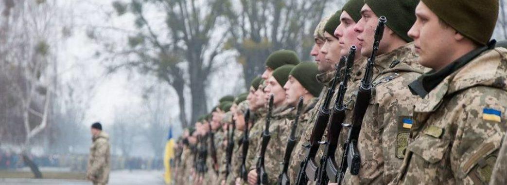 Через карантин цьогорічні абітурієнти почали отримувати повістки в армію