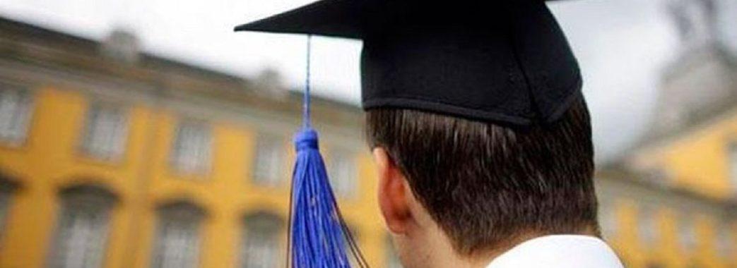 У МОН розповіли про початок навчального року в університетах