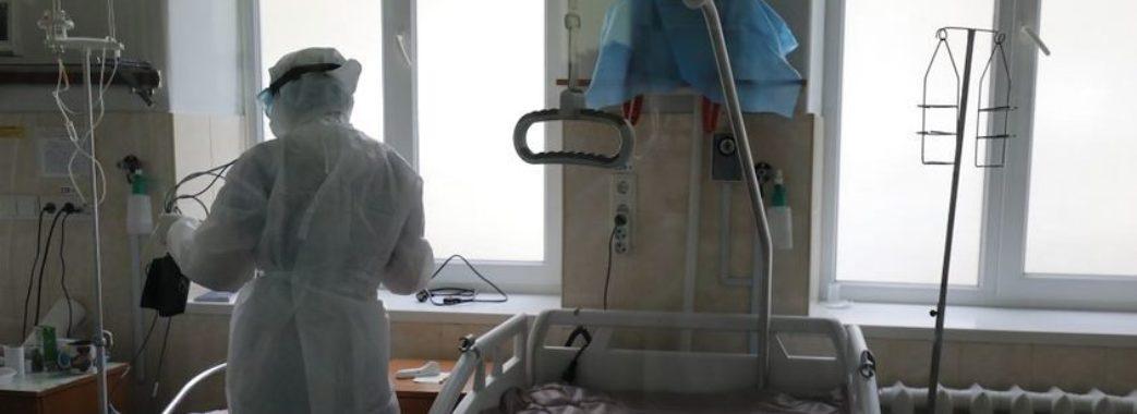У Стрию від коронавірусу померла 20-річна дівчина