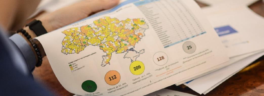 Рада зменшила кількість районів в Україні: що зміниться на Львівщині