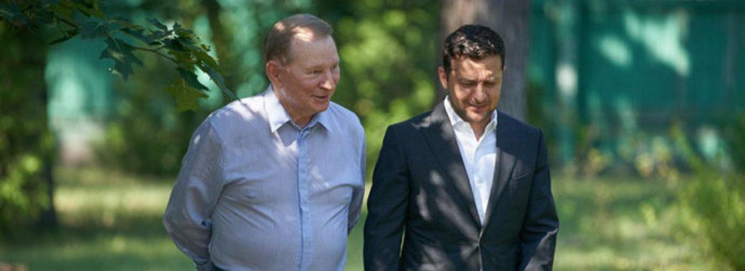 Кучма покинув ТКГ щодо Донбасу