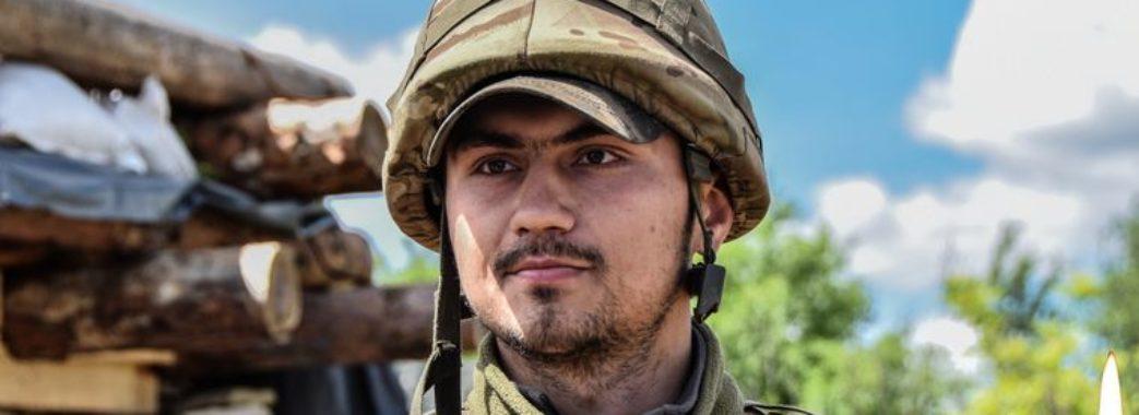 Тарас Матвіїв посмертно отримав звання Героя України