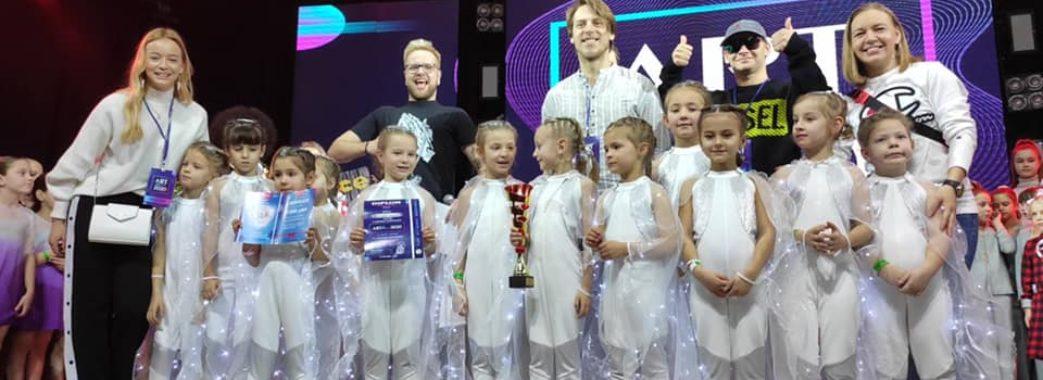 Брюховицькі танцюристи здобули переможні місця у відбірковому турі «Art Dance 2020»