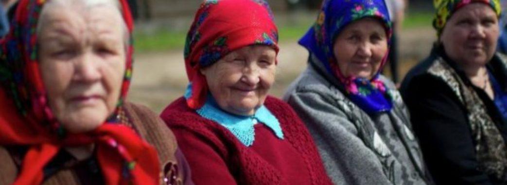Українцям перерахують пенсії в кілька етапів: що і коли зміниться