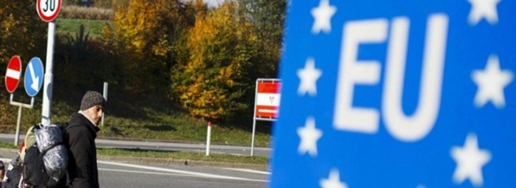 Коли ЄС відкриє кордони для українців: припущення уряду